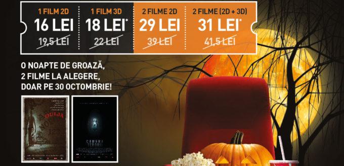 Halloween la CinemaCity